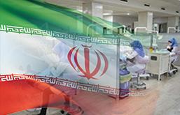 IRAN : opportunités dans le secteur de la santé et réglementation relative aux importations