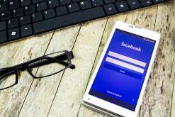 10 bonnes pratiques pour vos annonces Facebook Ads.