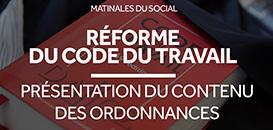 Ordonnances Macron : Ce qui va changer sur les bulletins de paie le 1er Janvier 2018