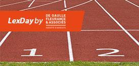 Réforme des autorisations d'occupation du domaine public : les conséquences dans le secteur du sport