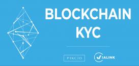 Partage autour du KYC et de la Blockchain