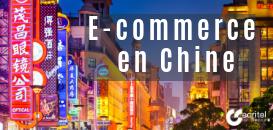 [ECOMMERCE] IT & e-Business en Chine : les clés de succès de votre projet