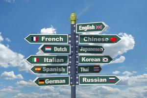 Bonnes pratiques pour traduire un site e-Commerce
