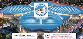 A l'occasion du CIIE, exportez vos produits-services sur la plate-forme gratuite BtoB développée par l'ICBC