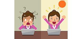 Projets de transformation digitale : comment faire en sorte que vos employés les adoptent ?