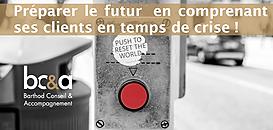 Etudes Marketing : Préparer le futur  en comprenant ses clients en temps de crise !