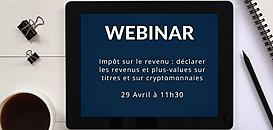 Impôt sur le revenu : déclarer les revenus et plus-values sur titres et sur cryptomonnaies